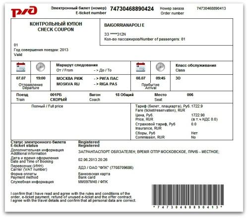 ticket train rusia