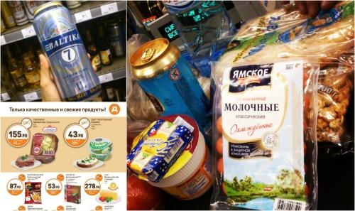 supermercado en san petesburgo