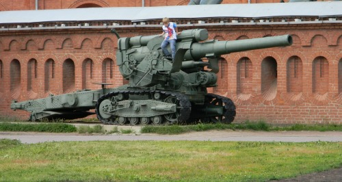 Museo histórico Militar de Artillería