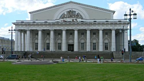 Strelka Antigua Bolsa de San Petersburgo